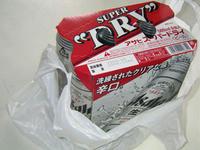 新年ビールから(^^)