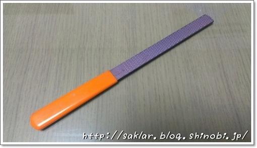 s-s-IMAG0230.jpg