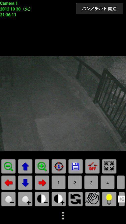 s-Screenshot_2012-10-30-21-36-12.jpg