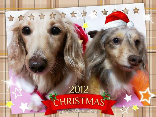 2012-12-24-19-35-19_decos-.jpg