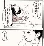 kitty-machida.jpg