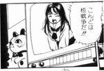 kinshi-machida.jpg