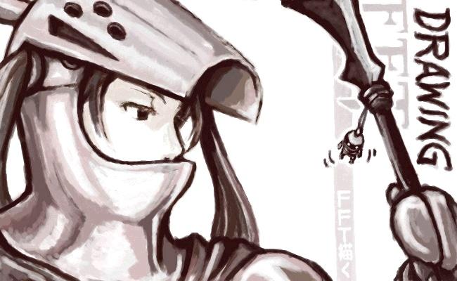 女竜騎士略して竜子。飛びます。