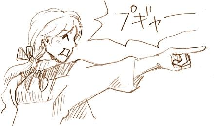 異議あ・・・m9(^Д^)プギャー!!!