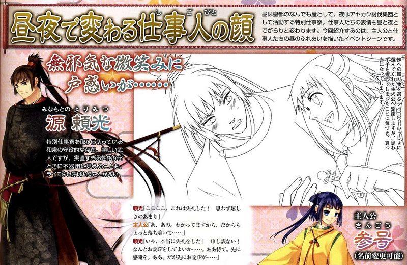 BsLog143_miyako_b.jpg