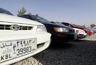 アフガニスタンの自動車販売