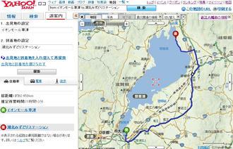 琵琶湖縦断82キロ一輪車で挑戦(誤)