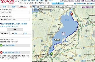 琵琶湖縦断82キロ一輪車で挑戦(正)