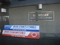 DSCF1003400.jpg