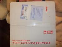 DSCF1057400.jpg