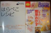 DSCF1209400.jpg