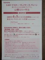 DSCF1245400.jpg