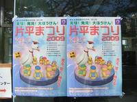 DSCF2005400.jpg