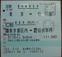 DSCF2513400.jpg