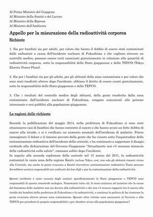 放射能健康診断100万人署名運動 イタリア語版