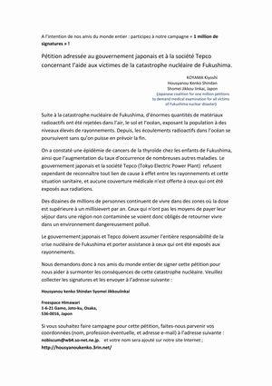 放射能健康診断100万人署名運動 フランス語版