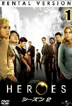 HEROES2