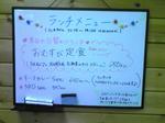 100422-taiyo_menu.JPG