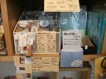 100630-watashinohako-02.jpg