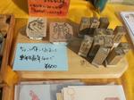 111008-oyakushisan2.jpg