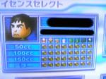 TS380125b.jpg