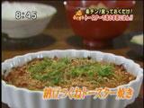 小林まさみさん 【納豆つくねトースター焼き】