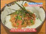 明太子+納豆ご飯