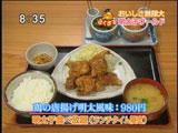 鶏の唐揚げ明太風味