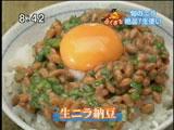 春の納豆 【生ニラ納豆】