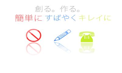 tukuru_color