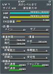 f45e4069png