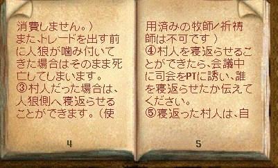 2010y01m15d_215647970.jpg