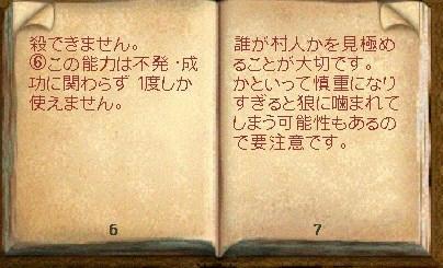 2010y01m15d_215653984.jpg