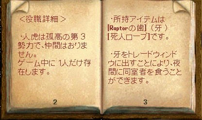 jinko2.jpg