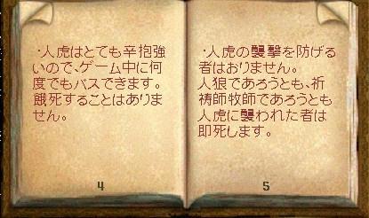 jinko3.jpg