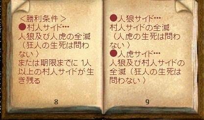jinko5.jpg