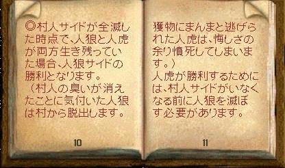 jinko6.jpg