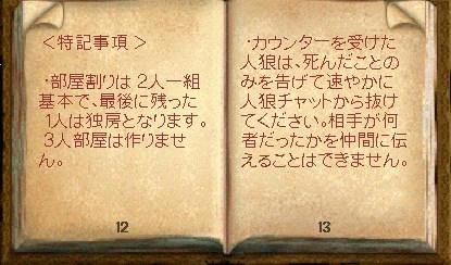 jinko7.jpg