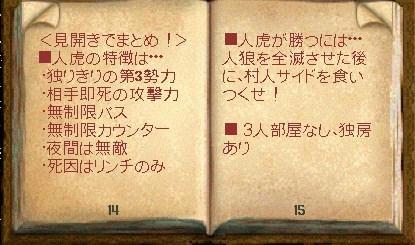 jinko8.jpg