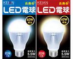 KED電球