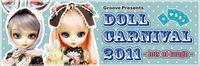 dc2011_2nd_1018_1_2.jpg