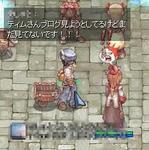 aza-su4.jpg