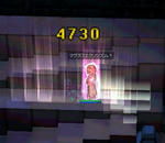 seitaisoro2.jpg