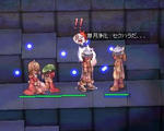sekuhara2.jpg