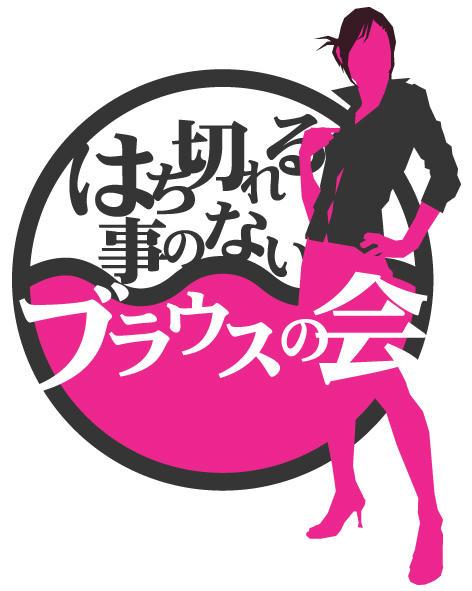 hachibla_logo.jpg
