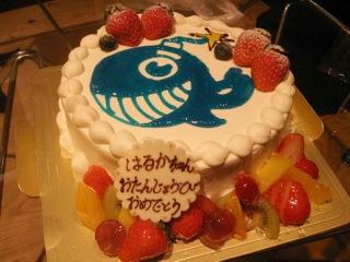 くじらケーキ