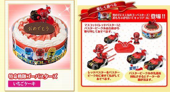 キャラデコ 特命戦隊ゴーバスターズ バースデーケーキ いちごケーキ予約