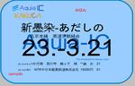 card_teiki_m_m.png