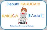 card_kakucadebut_m.png