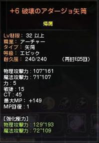 53ed811b.jpeg